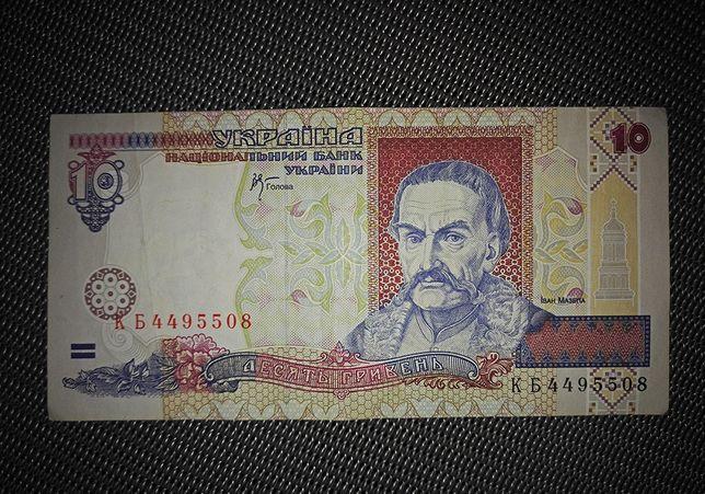Банкноты (купюры) 10 гривень (гривен) зразка 2000р.