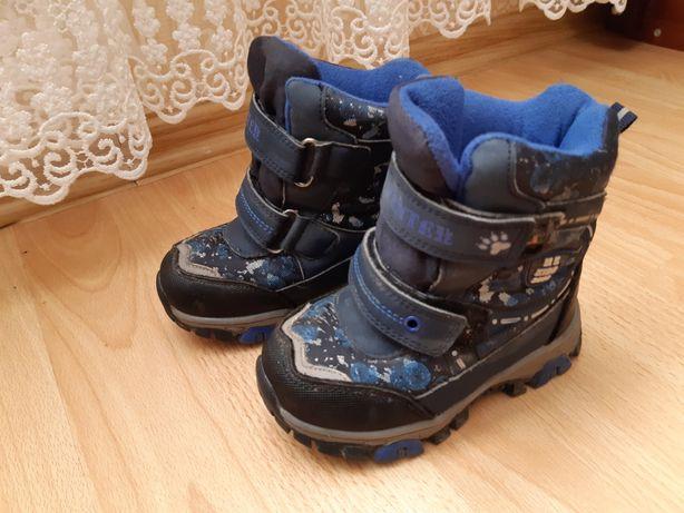 Термо-чобітки Том.м