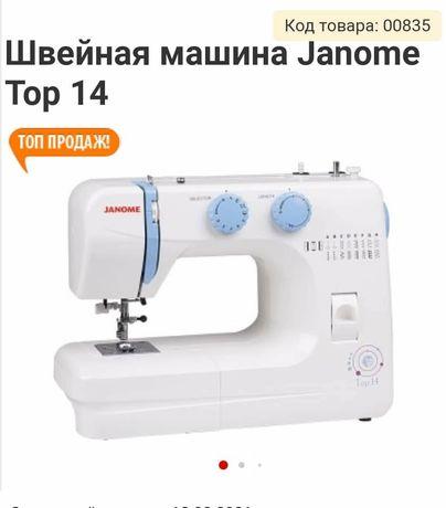 Швейная машинка новая в упаковке. Производство Япония.