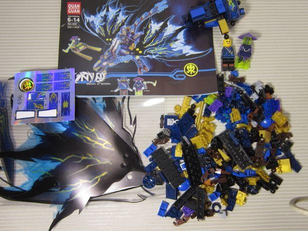 Конструктор Bozhi серия Ninja / Ниндзя 104-1-4 (Аналог Lego Ninjago)