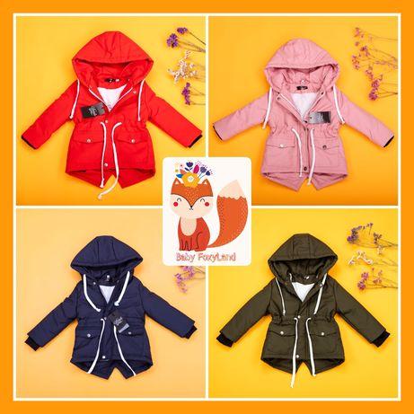 Парка куртка курточка детская демисезонная 86 92 98 104 110 116 122