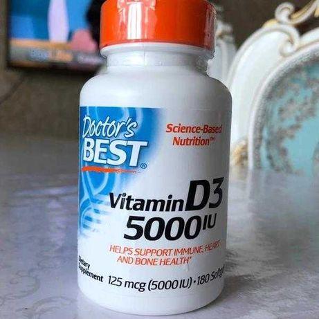 Витамин Д3 5 000 МЕ 125 мкг