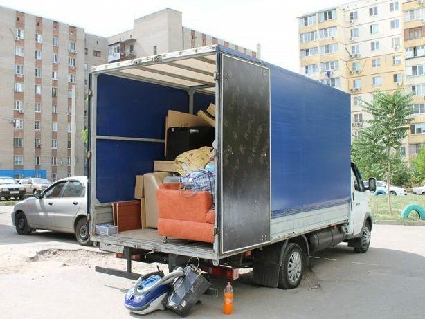 Услуга грузовое такси газель бус грузчики