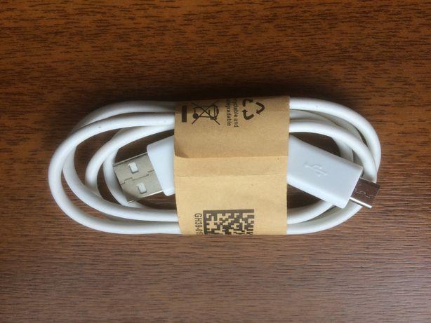 Kabelek Kabel USB do telefonu Huawei , Samsung , LG, ,przewód