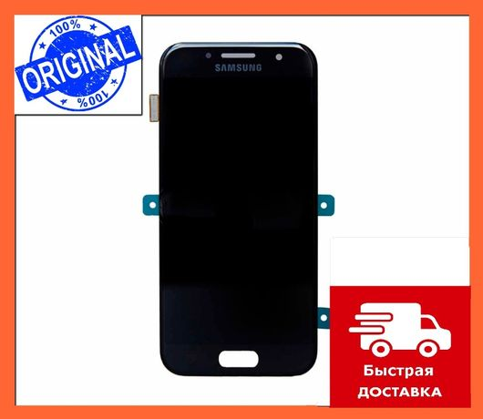 Дисплей с сенсором Samsung A320 Galaxy A3 2017года Все цвета, Оригинал