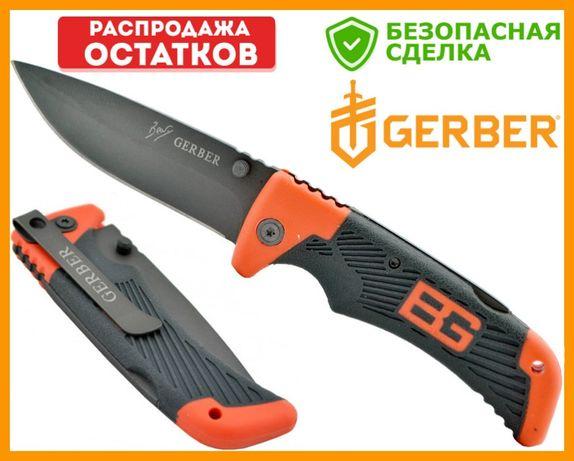 Складной нож Gerber Scout Bear Grylls нож охотничий гербер/мора/217