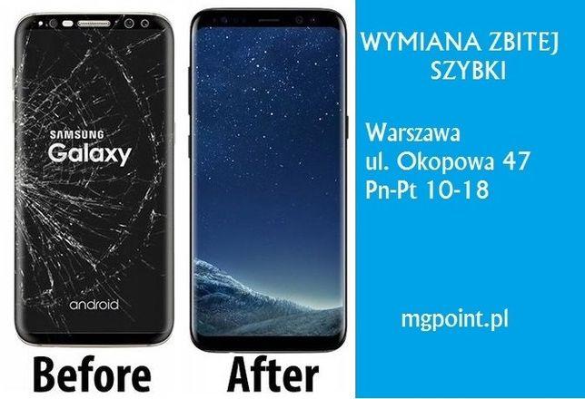 Samsung Galaxy A10/A20e/A30s/A40/A50/A70 zbita szybka wymiana naprawa