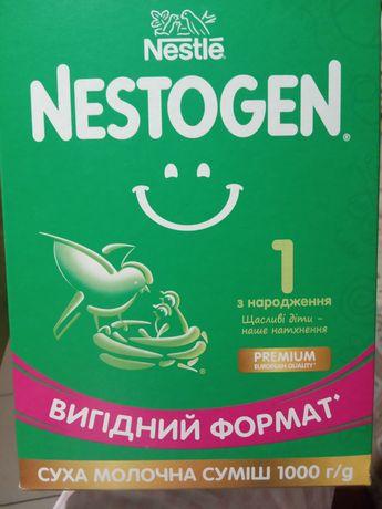 Детское питание NESTOGEN 1
