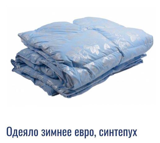 Одеяло зимнее евро синтепух