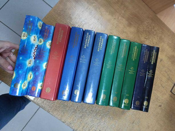Шримад Бхагаватам. Комплект 5 песнь в 11 книгах