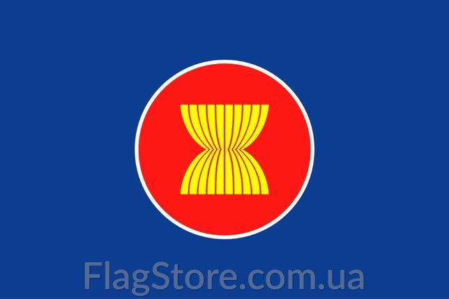 Флаг Ассоциации государств Юго-Восточной Азии (АSEАN), прапор АСЕАН