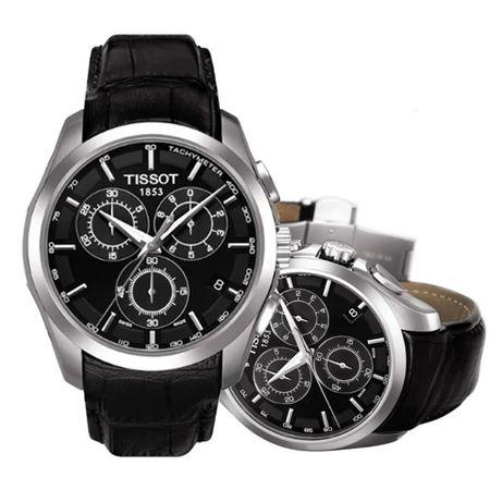 Мужские наручные часы / Кварцевые часы Tissot. РАСПРОДАЖА СКЛАДА!