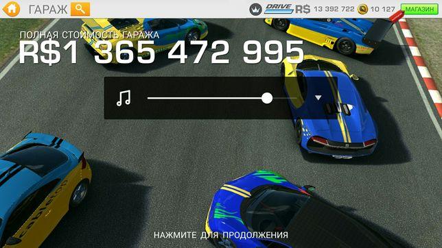"Real Racing 3"".Игра для моб.,устр.."