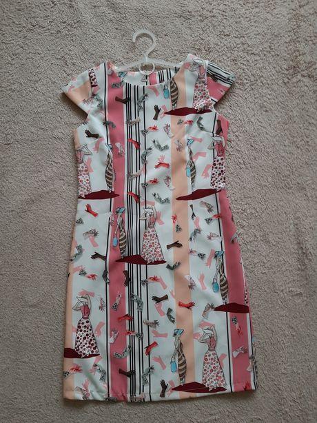 Сукня для модниці