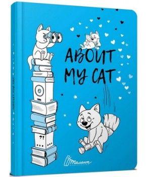 "Красивий альбом About my cat, ""Талант"". Замовляйте."