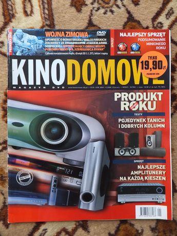 Miesięcznik KINO DOMOWE Magazyn DVD nr. 1/2006