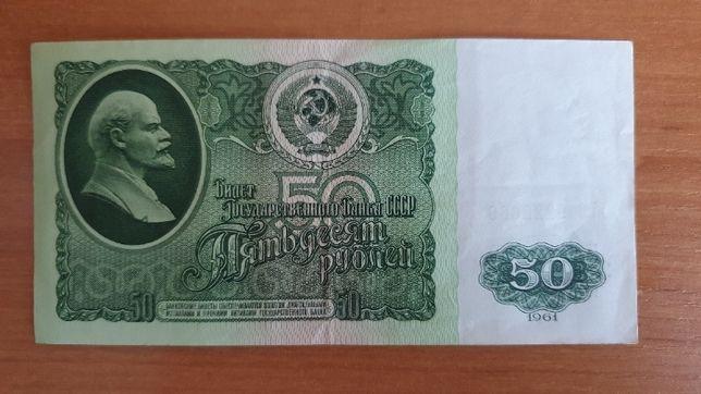 Ruble ZSRR (z Leninem)