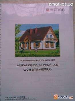 проект загороднего дома компании ARCHON