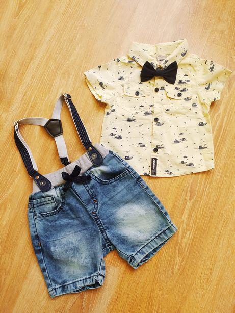 Рубашка и джинсовые шорты для фотосессии. Одежда для фотосессии