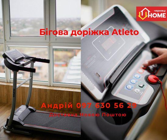 Бігова доріжка Atleto A17, ДОСТАВКА