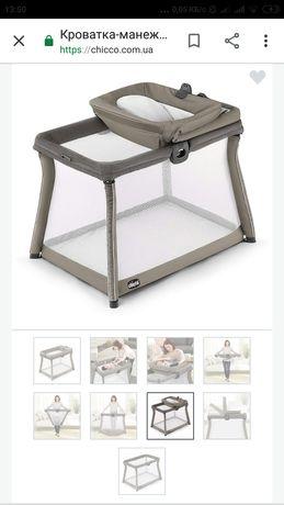 Chicco кроватка-манеж и пеленальный стол