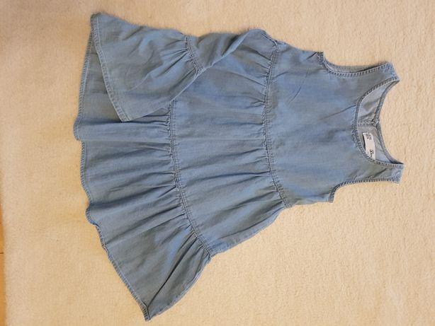 Bawełniana sukienka 110