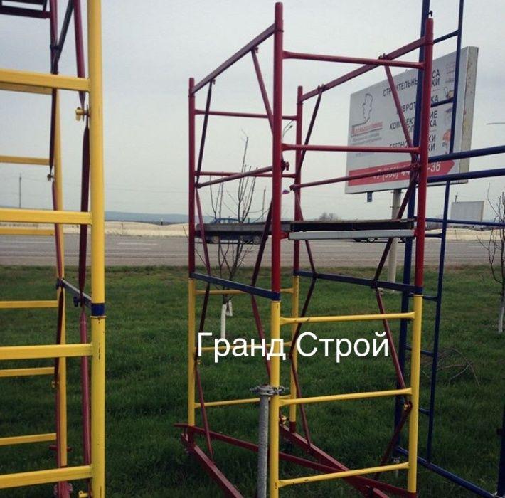 Вышка тура, леса строительные рамные, КХЛ, риштування от Производителя Киев - изображение 1
