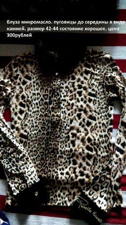 Продам недорого блузу рубашку