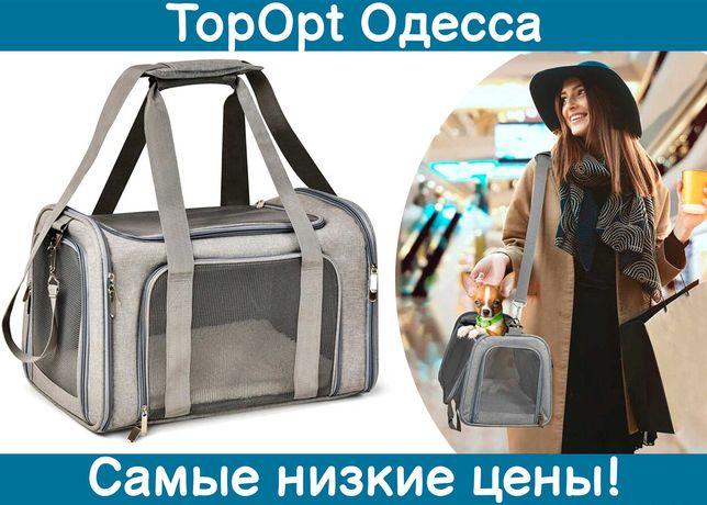 Тканевая сумка переноска для животных кошек и собак лежанка с окном