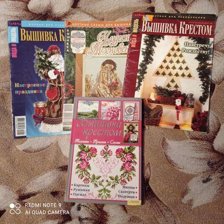 Журналы и книга Вышивки