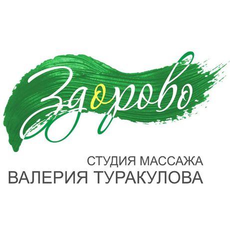 Антицеллюлитный массаж. м. Позняки, м. Осокорки, м. Харьковский.