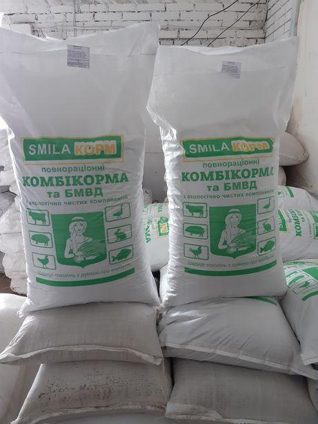 Комбикорма,БМВД,макуха,дерть,зерно,пшениця,кукурудза,птиця,бройлер.