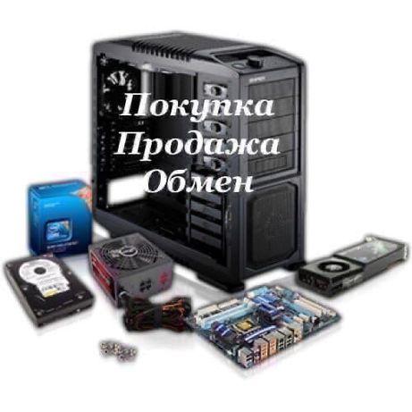 Комплектующие для ПК. Макеевка/Донецк/Харцызк