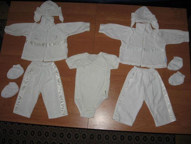 Ubranka chłopięce do chrztu rozmiar 68 Dwa komplety
