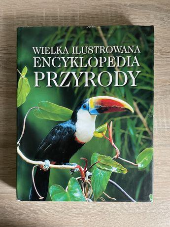 Encyklopedia Przyrdy