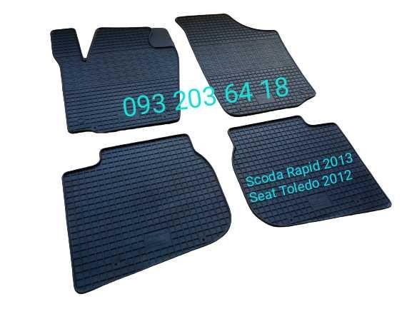 Коврики резиновые Skoda Rapid 2013 / Seat Toledo 2012