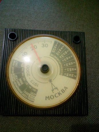 Термометр градусник Москва