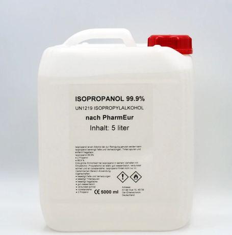Абсолютований Спирт ізопропіловий 99,9%. Виробництво Німеччина