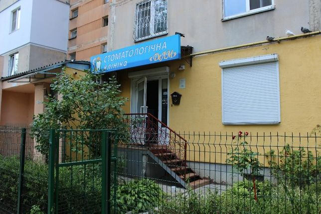 Врач-стоматолог метро ОБОЛОНЬ