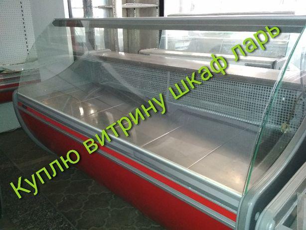 Холодильное оборудование для магазина, павильона