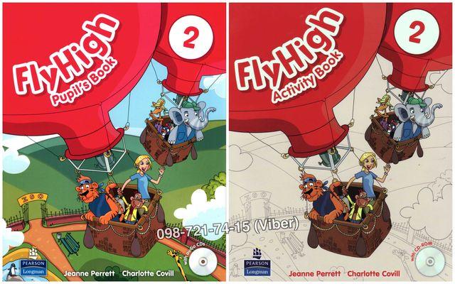 Fly High 2. Комплект (Pupil's Book + Activity Book + Audio)