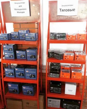 Аккумуляторы: Мото, Тяговые,Авто:Westa,Forse,Mutlu, Exide, Bosch...