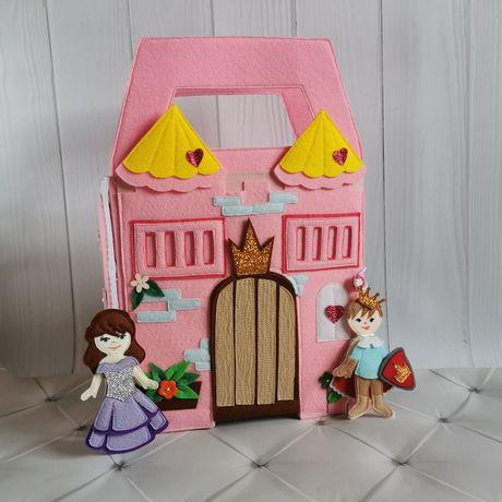 Кукольный дом. Развивающая книга из фетра и ткани