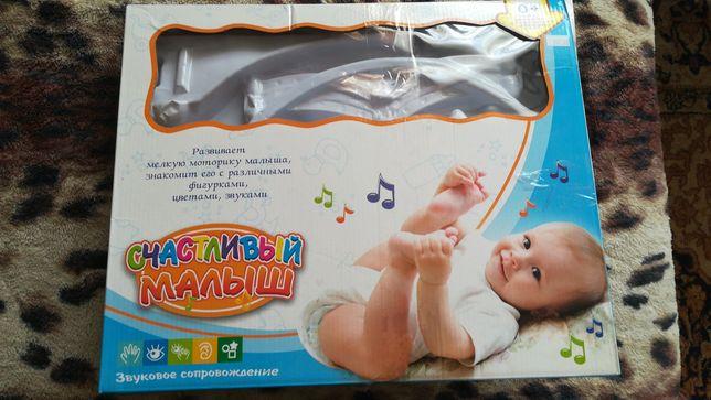 Мовіль для немовля