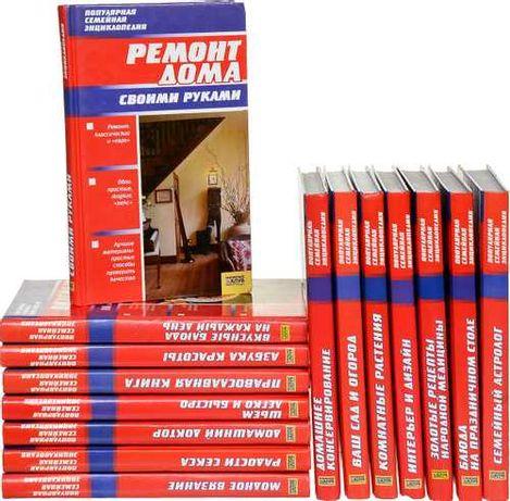 Сімейна енциклопедія 23 тома
