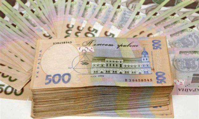 Кредит на карту 100000 грн, деньги в долг, частный займ, кредит