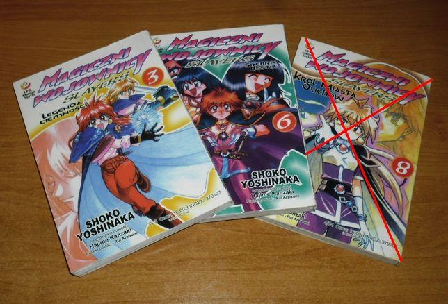 MANGA: Shoko Yoshinaka - Magiczni wojownicy Slayers (2 tomy)