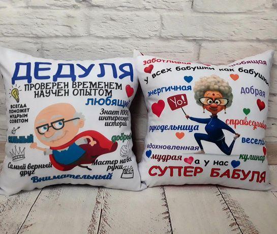 Декоративные подушки для любимых