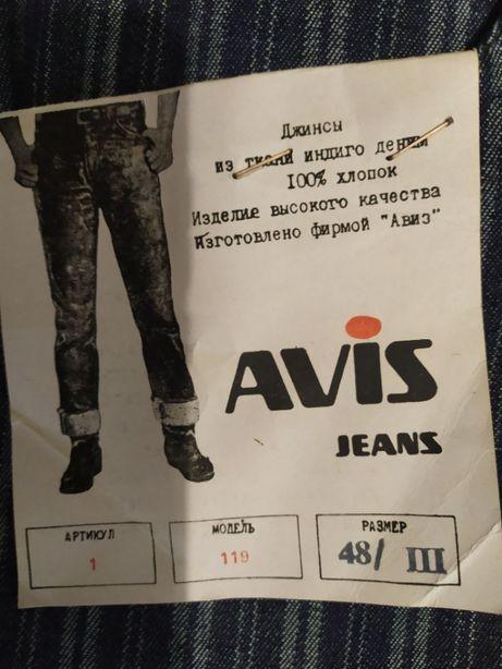Джинсы мужские AVIS р-р48 3рост новые