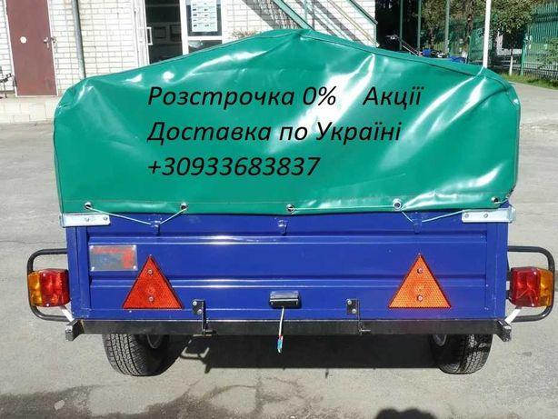 Причіп легковий ЛЕВ-СВ від заводу, розстрочка 0%, доставка
